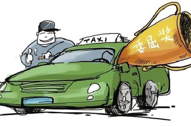 """被醉酒乘客狂摸脸 的哥获西安出租汽车协会首个""""委屈奖"""""""