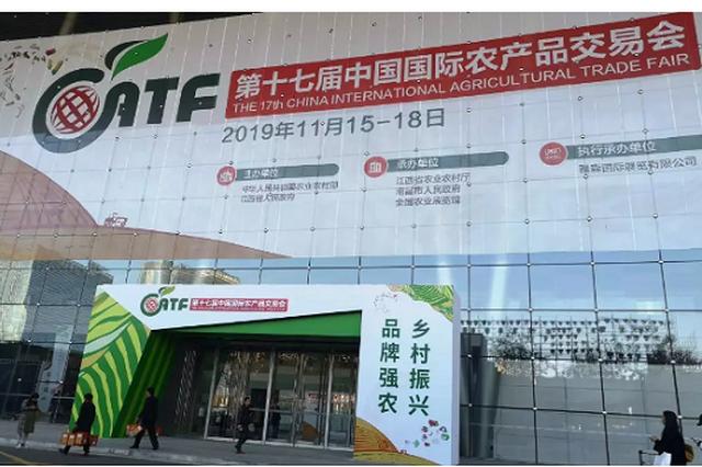 第十七届农交会陕西共签订合同13个 金额2.8亿元