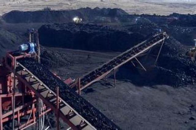 陕西煤炭产量稳居全国第三 煤化工产品种类繁多
