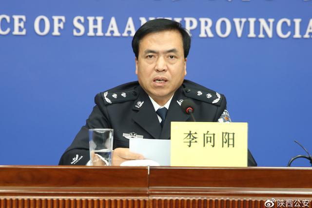 陕西破获食品、药品、环境犯罪案件956起 抓获1440人