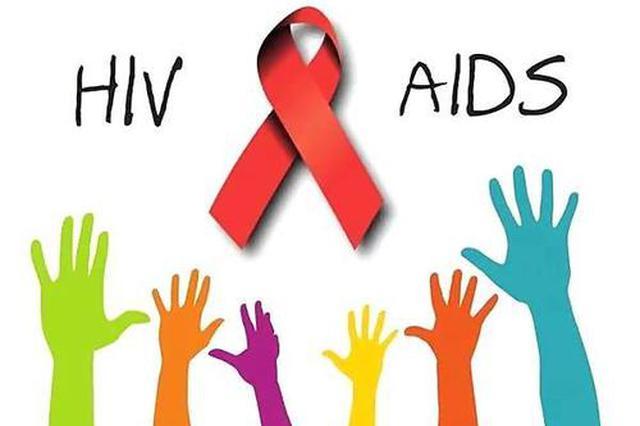 陕西今年已新报告2390例艾滋病 性接触感染占98.8%