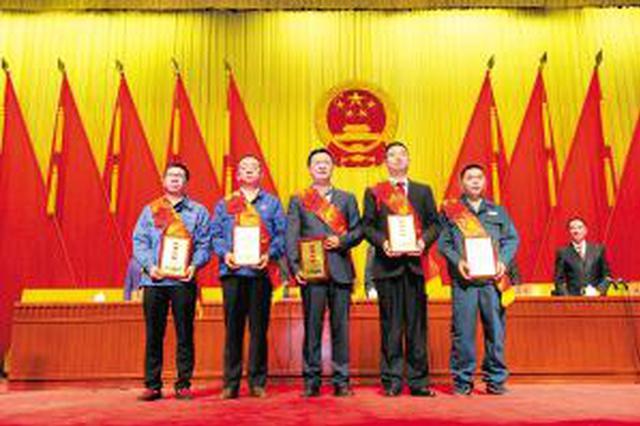 陕西6691名省部级劳模将获专项补助1225万元