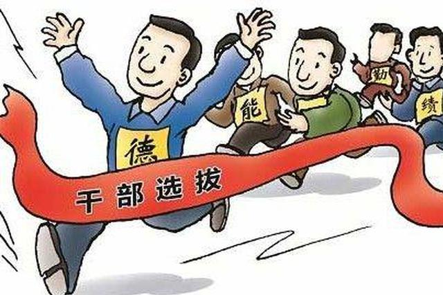 """凤翔建立""""干部促成长制度"""" 干部存在不足提醒促成长"""