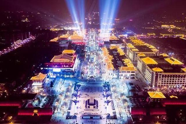 在夜色中崛起 西安获评中国十大夜经济影响力城市