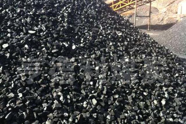 陕西省统计局:今年1-10月全省原煤产量稳步回升