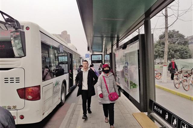 """新开52条调整96条公交线路 西安""""15分钟交通圈""""初步形成"""