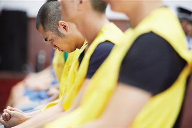 陕西全省打掉犯罪团伙28个 抓获犯罪嫌疑人262人