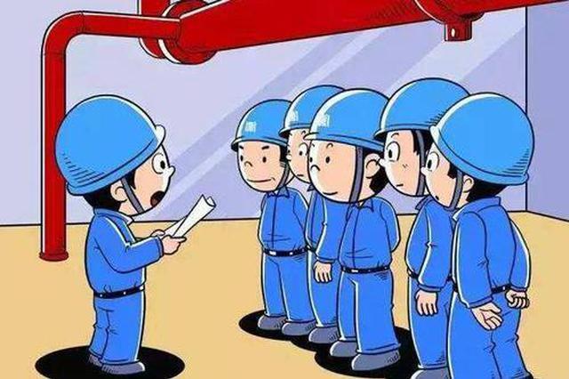 """西安1-11月事故起数死亡人数""""双降"""" 形势稳定"""