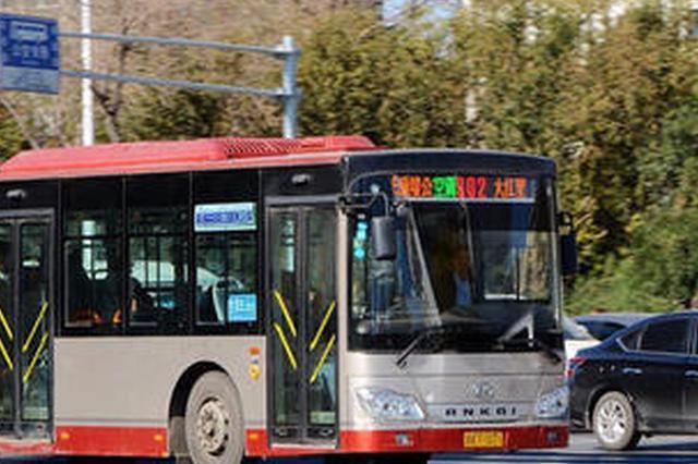 902路公交车司机要求乘客二次刷卡 司机被罚款200元