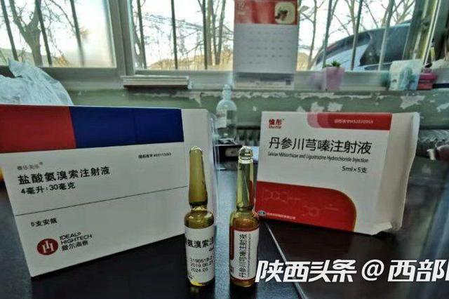 患者输液3天后医生发现拿错药 院方:药房发药失误