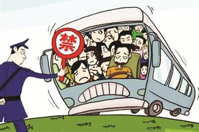 核载7人的面包车拉了18人 司机被罚款200元、记6分