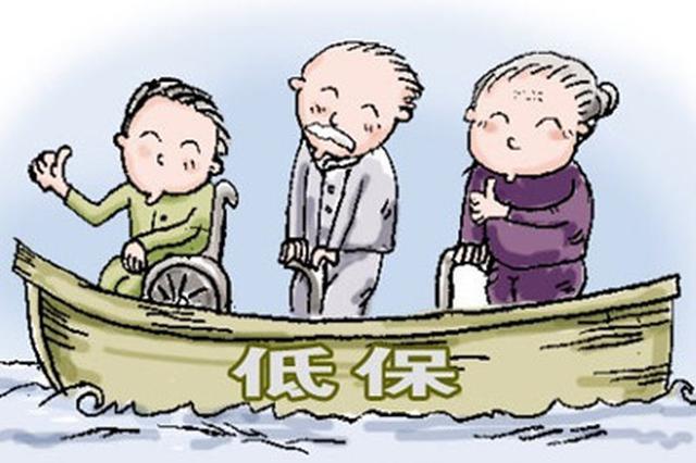 汉中82724人纳入最低生活保障 占低保总数86.76%