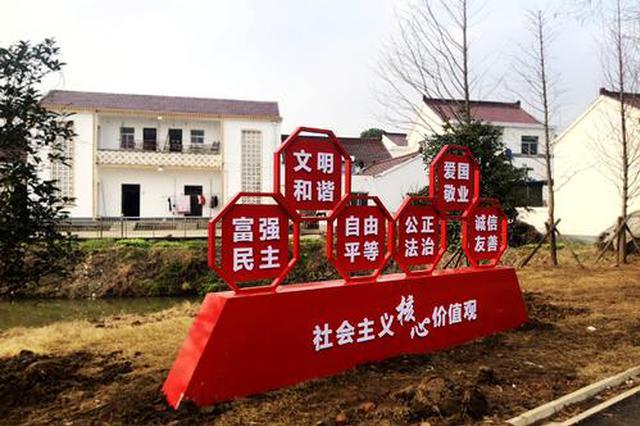 陕西明年建百个乡村振兴示范村 拓宽农民增收渠道