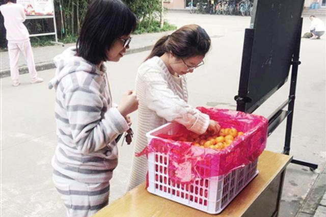鼓励大学生垃圾分类 西安一宿管阿姨买来橘子免费领
