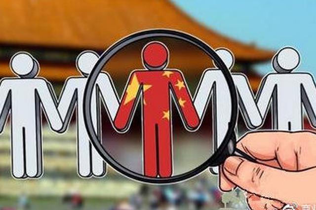 陕西主导制定国际标准46项 国家及行业标准2390项