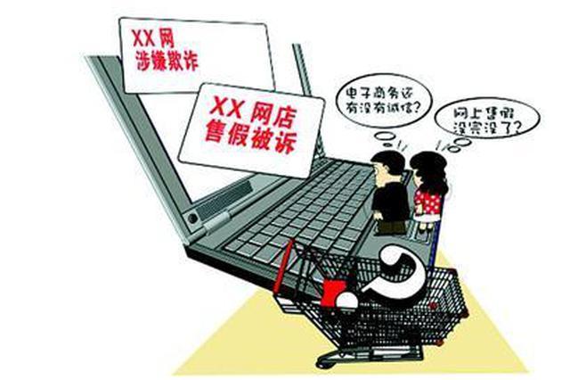 网购进口胶囊无中文标签 消费者起诉商家获10倍赔偿
