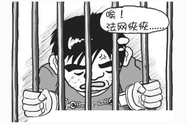 4个月盗窃4次 男子获刑10个月并处罚金4000元