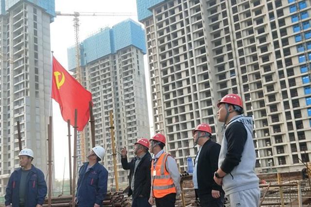 陕西开展住建领域百日安全生产整治行动