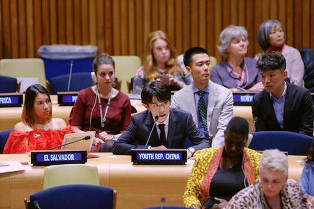 西安将选10名青年参加联合国活动 都有这些选拔要求