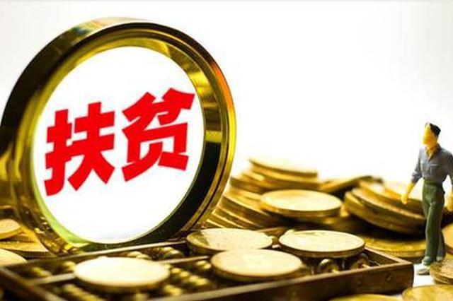 陕西省提前下达2020年财政预算内以工代赈计划
