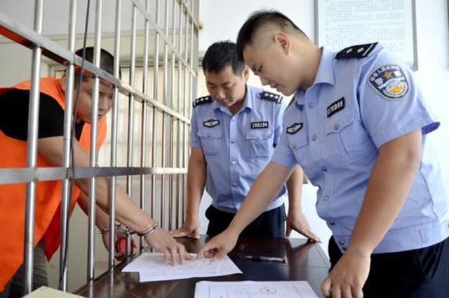 榆林依法对失职致使在押人员脱逃案犯罪嫌疑人刑事拘留