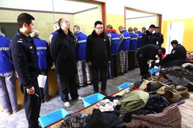 清涧看守所两名干警被刑拘 失职致在押人员逃脱后行凶