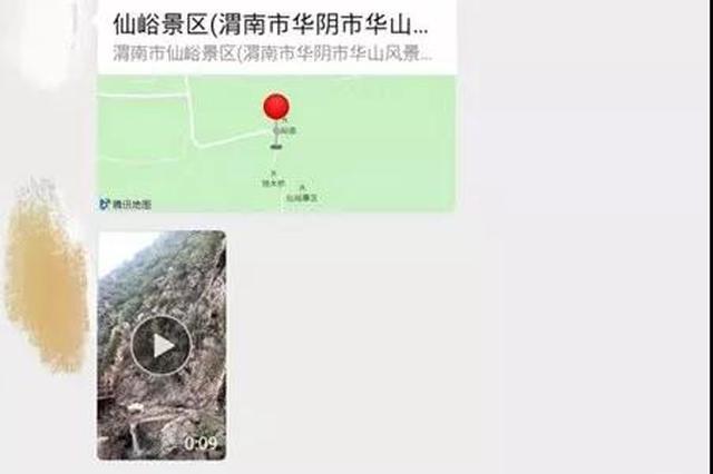 女游客华山遇害,嫌疑人逃票进入,景区是否担责?