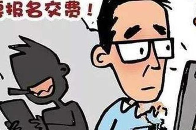 """""""儿子""""发QQ要钱 卖菜夫妇被骗3万多元"""