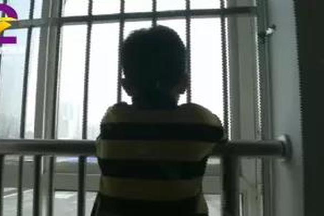 西安7岁男童频遭亲妈刀割毒打 浑身上下全是伤痕