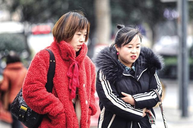 本周陕西阴天为主 部分地方有雨雪