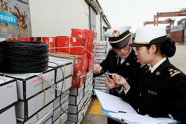 西安海关今年已查扣侵权嫌疑货物534件 案值1万余元