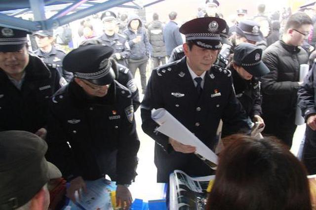 西安市公安局举办110宣传日集中宣传活动