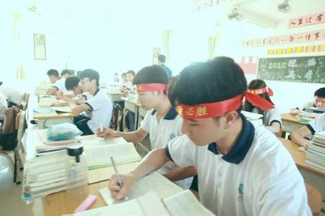 高考体检正在进行 省教育考试院提醒考生须留意体检结论
