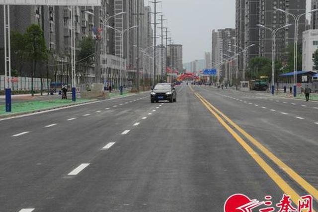 汉中市汉宁路中段建成通车 全长526米双向6车道