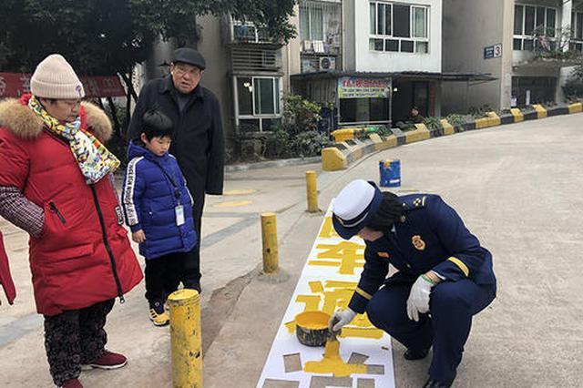 韩城开展消防通道专项整治活动 占用堵塞将被罚