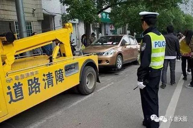 交警电信升级服务 车辆被堵车位被占拨打114解决