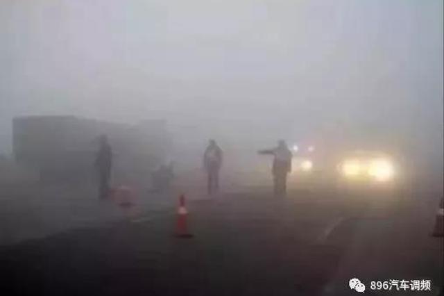 能见度不足200米,大雾弥漫!陕西多条高速入口封闭