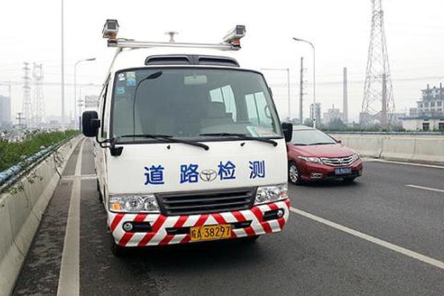 省政协委员陈利建议试点城市道路普查探测工作