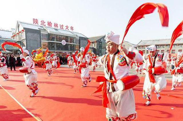 2020年陕北榆林过大年启动 主会场将开展40余项活动