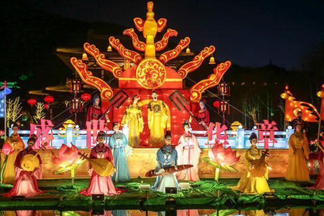 2020年第三届华清宫唐宫灯会在西安盛大启幕