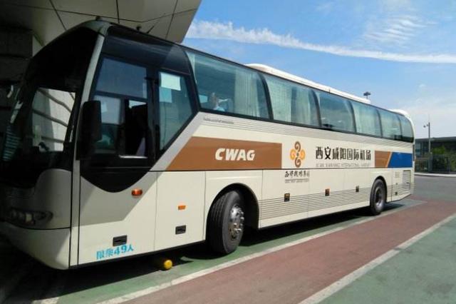 今起到春节期间 西安机场巴士6条线路节日期间临时调整