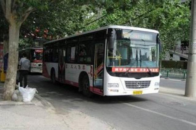 大雁塔周边29条公交线路增加配车 满足市民出行需求
