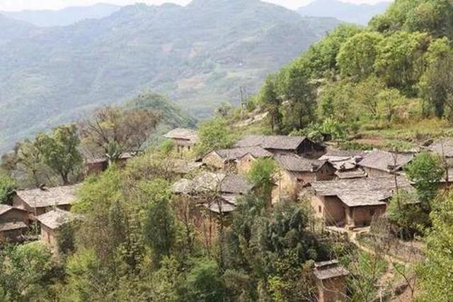 第三批106个陕西省传统村落名单出炉 有你家乡吗?