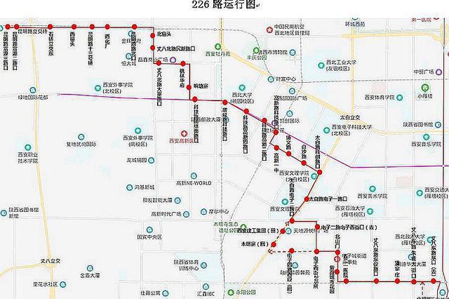 西安调整226路公交 新增站点5个取消站点5个