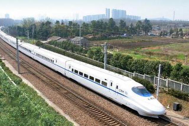 陕西铁路今日加开39列列车 应对节前客流高峰