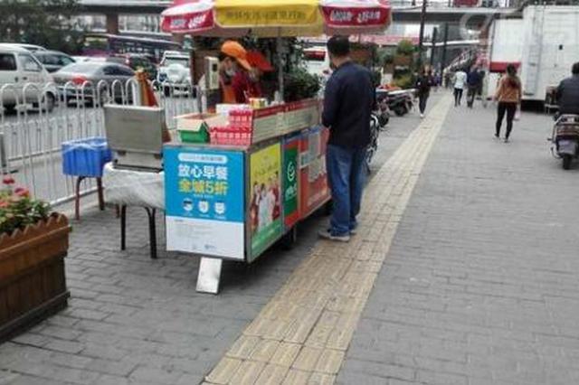 春节期间西安放心早餐放假10天 2月1日恢复售卖