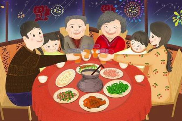 春节聚餐也要吃出营养与健康 生活要规律运动不能忘