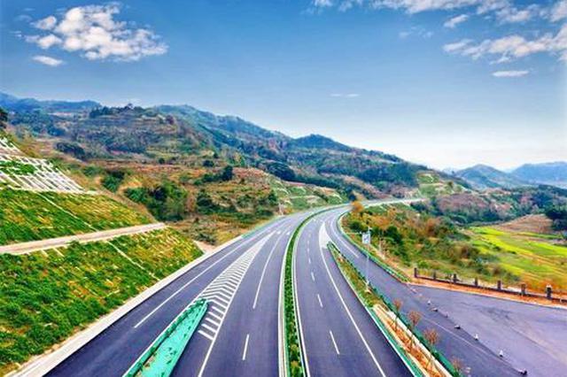 黄蒲高速白水至蒲城段建成通车 全长80.09公里