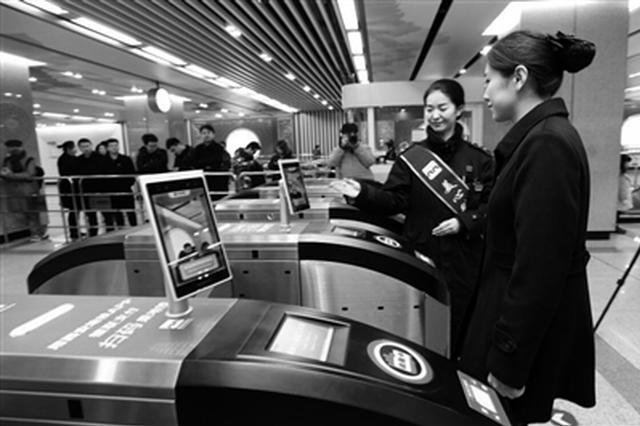 西安地铁刷脸乘车系统昨上线 刷刷脸就能进站乘车