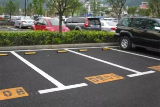2020年春节期间 西安公共道路泊车位免费停